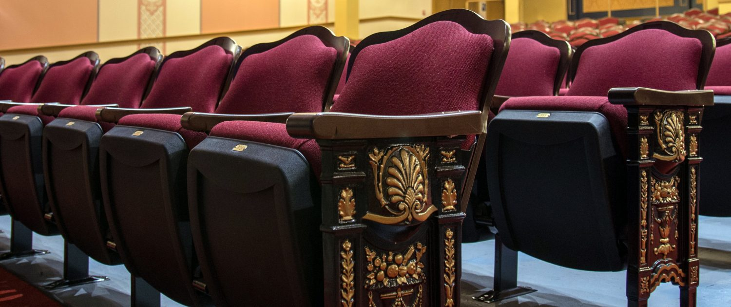 Tips On Getting Great Seats Peoples Bank Theatre